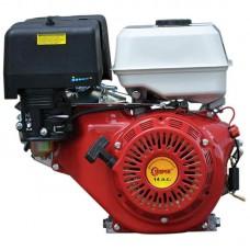 Двигатель бензиновый SKIPER 188F (вал ф25мм х60мм. Шпонка7мм)