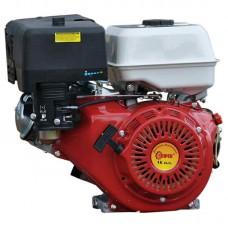 Двигатель бензиновый SKIPER 190F для культиваторов (вал шлицевый ф25ммх40мм)