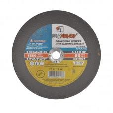 Круг зачистной 230х6,0х22,23 мм LUGAABRASIV для металла