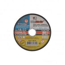 Круг отрезной 125х1.0x22.2 мм для металла LUGAABRASIV