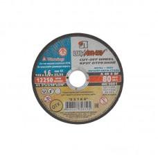 Круг отрезной 125х1.6x22.2 мм для металла LUGAABRASIV
