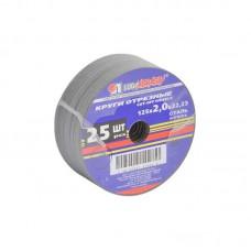 Круг отрезной 125х2х22,23 мм LUGAABRASIV для металла
