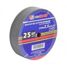 Круг отрезной 230х2,5х22,23 мм LUGAABRASIV для металла