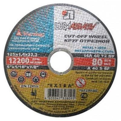 купить Круг отрезной 125х1.6x22.2 мм для металла LUGAABRASIV (упаковка 25 шт)
