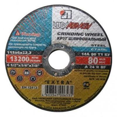купить Круг обдирочный 230х6x22.2 мм для металла LUGAABRASIV (упаковка 10 шт)