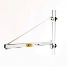 Консоль для тали SKIPER HST-1000-750